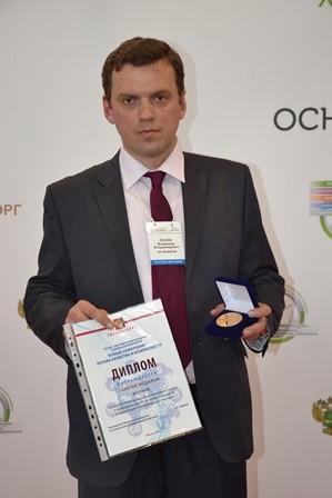 ВНИИНМ награжден золотой медалью выставки MetrolExpo-2017