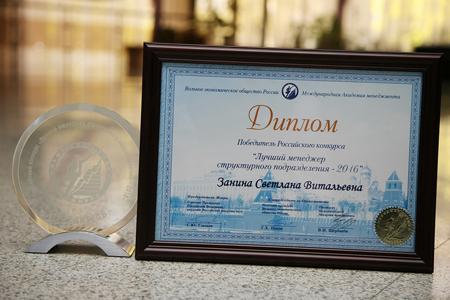 Специалисты финансово-экономического блока Курской АЭС признаны лучшими менеджерами на федеральном уровне