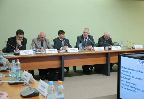 Курскую АЭС в рамках предстоящей партнерской проверки посетили эксперты Московского центра ВАО АЭС