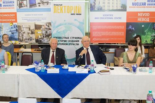 В НИЯУ МИФИ прошел первый семинар из серии «Неизвестные страницы истории создания атомной отрасли»