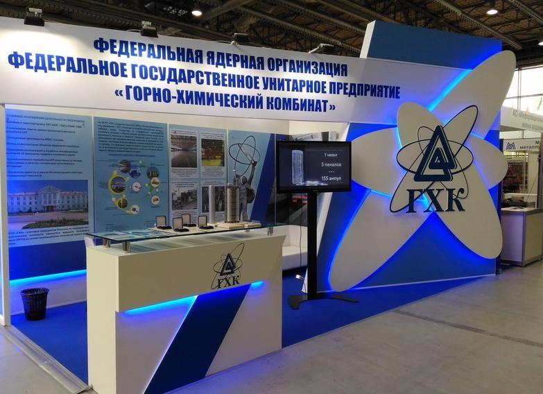 Успех экспозиции ГХК на «Архимеде-2017»: три «золота», два «серебра» и спецприз от чешских металлургов