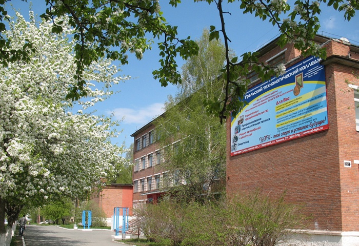 Проект студента уральского филиала МИФИ отмечен Белоярской АЭС