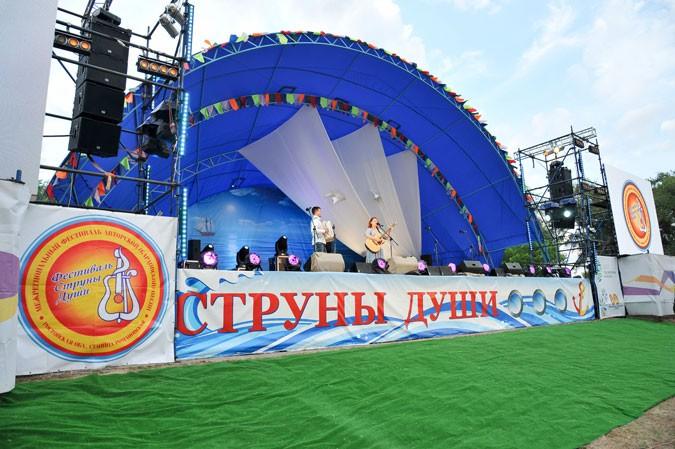 Ростовская АЭС: фестиваль авторской песни «Струны души» собрал более 500 участников из семи стран мира