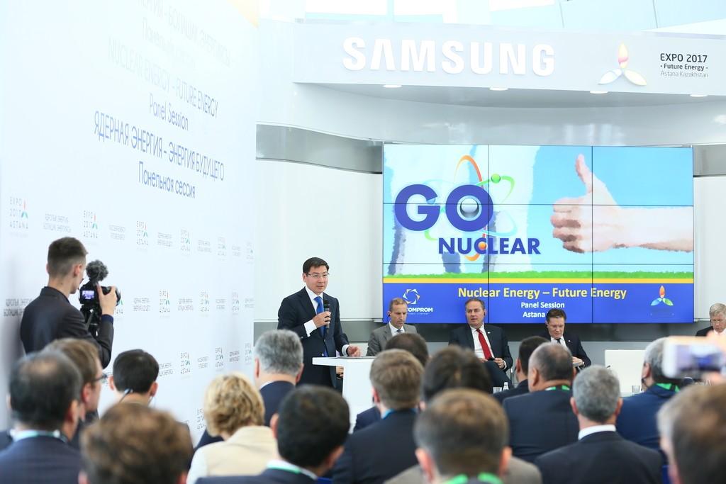 Казатомпром подписал ряд меморандумов по цифровизации производства с Cameco, Uranium One, CGN и AREVA