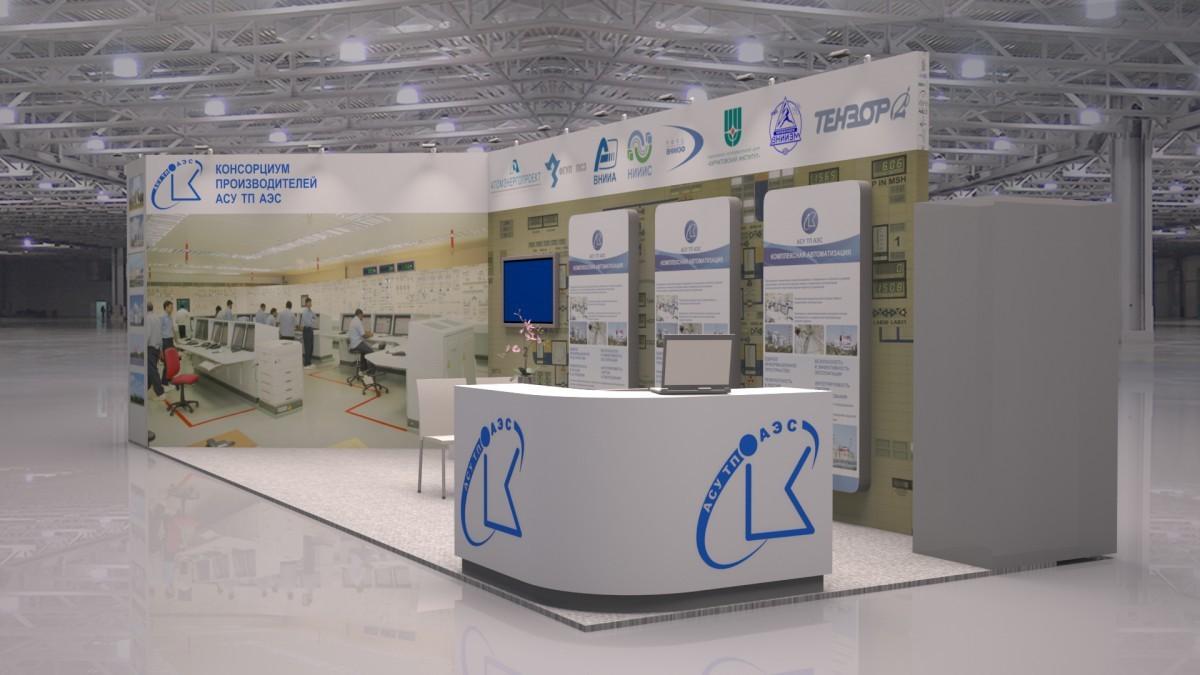 РАСУ будет поставлять приборы для АЭС в Южную Корею