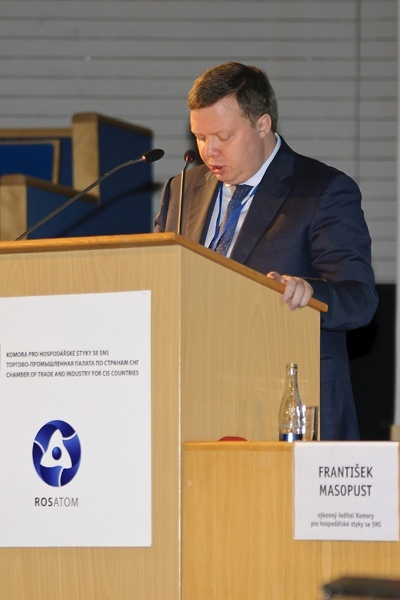 Росатом: РФ надеется возобновить рабочую группу с Еврокомиссией по атомной сфере