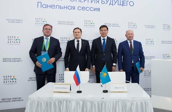 Казатомпром и Uranium One подписали меморандум о сотрудничестве в области автоматизации производственных процессов