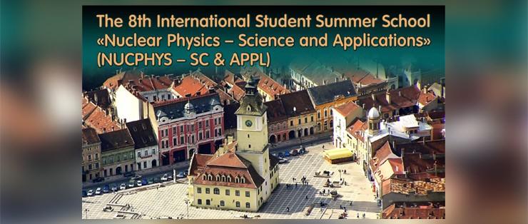 В Румынии пройдёт Международная летняя школа по ядерной физике