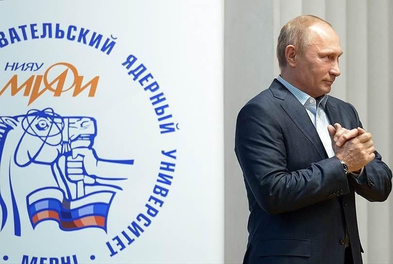 Минобрнауки потребовало от МИФИ вернуть мегагрант на 22,5 млн руб.
