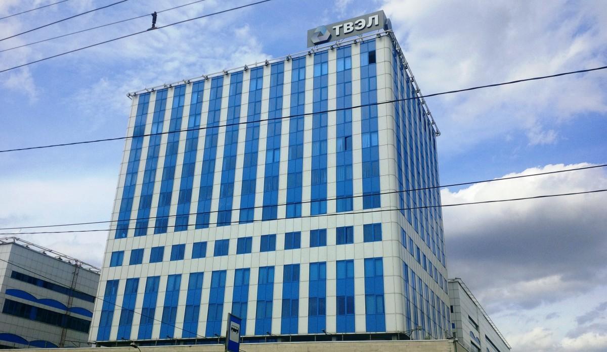 Предприятия Топливной компании ТВЭЛ признаны лучшими по внедрению системы организации и рационализации рабочих мест