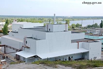 Украина намерена запустить в Чернобыле завод по переработке РАО