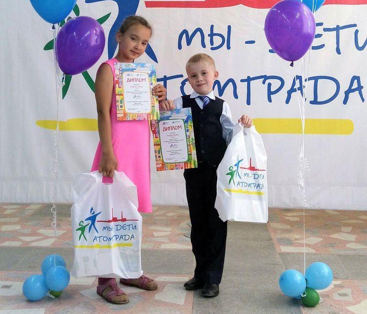 Школьники из Кандалакши и Полярных Зорь получили награды конкурса «Мы - дети Атомграда!»
