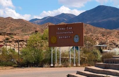 ФГУП «РосРАО» рекультивирует хвостохранилища уранодобывающих производств в Кыргызстане
