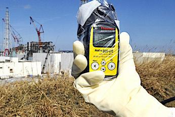 Работник японской АЭС «Фукусима-1» получил внутреннее облучение