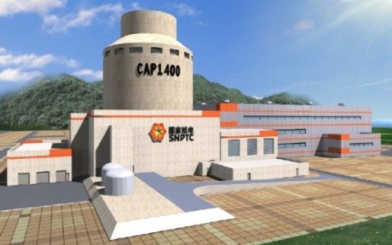 Глава МАГАТЭ высоко оценил важность китайских реакторов CAP1400