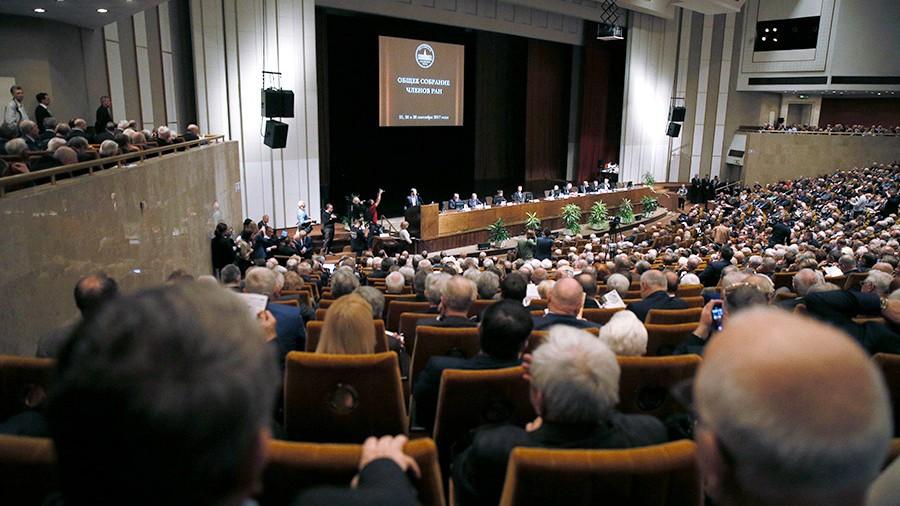 В РАН проходит общее предвыборное собрание