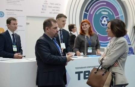 Топливная компания ТВЭЛ представила программу закупок на 2018 год в рамках форума «АТОМЕКС 2017»
