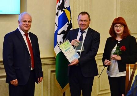 НЗХК признан победителем конкурса «Новосибирск ЭкоПром - 2017»