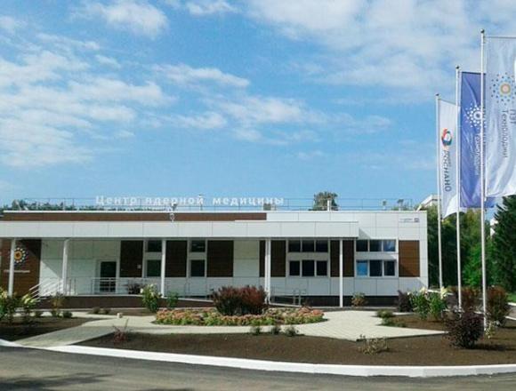 В Тольятти открыт первый в регионе центр ядерной медицины
