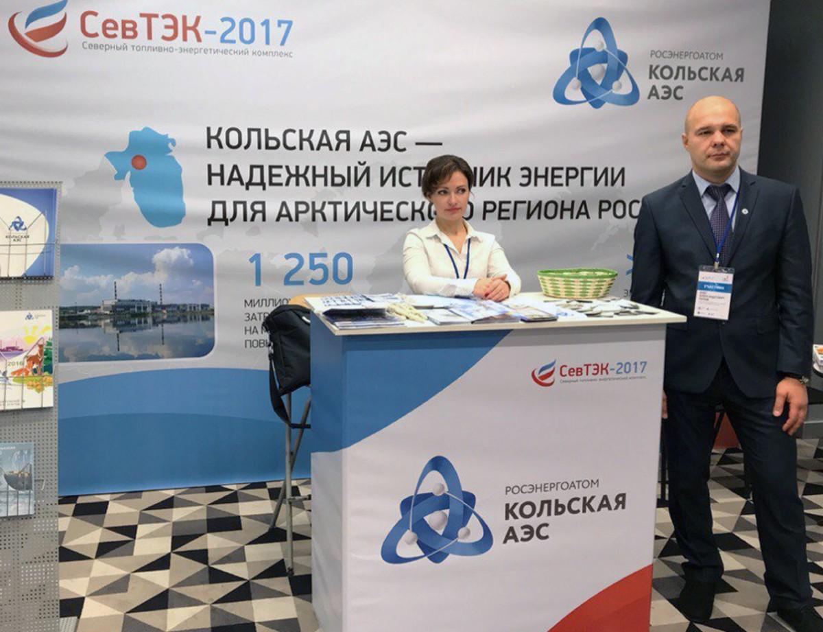 Пресс-служба Кольской АЭС признана лучшей по итогам регионального этапа III Всероссийского конкурса «МедиаТЭК-2017»