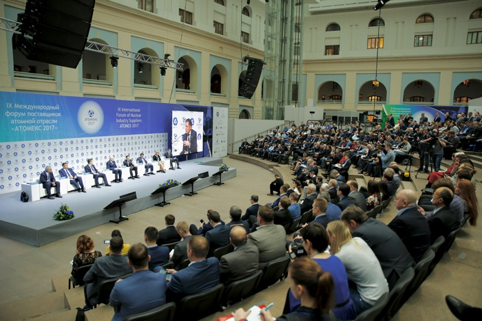 Завершил свою работу IX Международный форум поставщиков атомной отрасли «АТОМЕКС 2017»