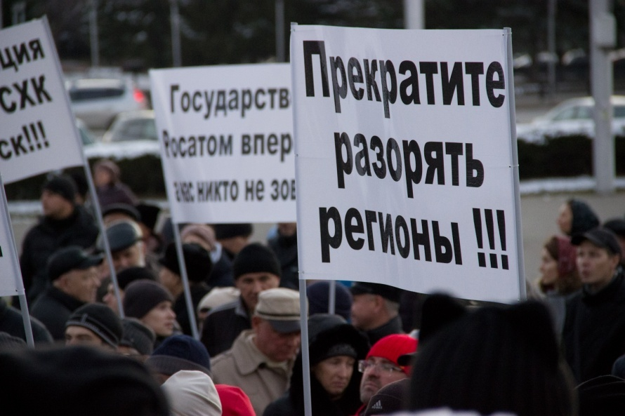 «Росатом» оценит протестные настроения в своих городах присутствия