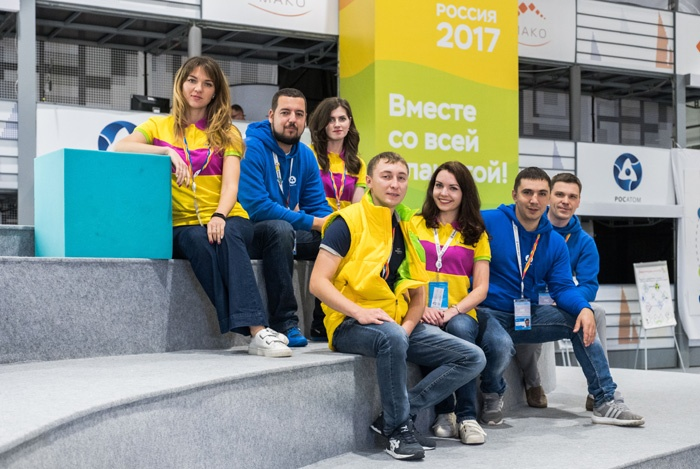 Делегаты ГХК отчитались о работе на Всемирном фестивале молодёжи и студентов