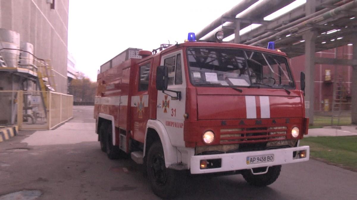 На Запорожской АЭС прошла общестанционная противоаварийная тренировке