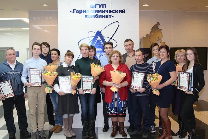 В корпоративном музее ГХК состоялось чествование семей работников, победивших в номинации «Наша гордость»
