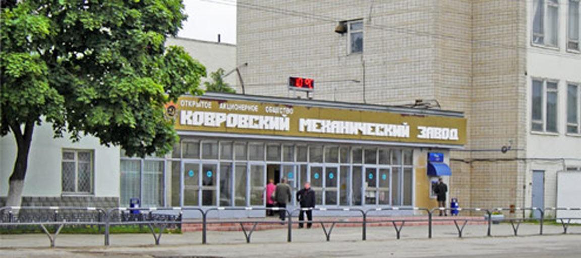 КМЗ представил участникам проекта «Новые продукты Росатома» лучшую отраслевую практику ПСР