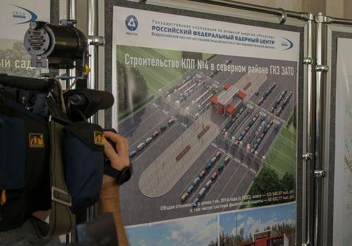 РФЯЦ-ВНИИЭФ победил в региональном конкурсе «Российская организация высокой социальной эффективности»