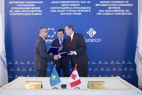 Казатомпром увеличивает долю участия в совместном предприятии «Инкай»