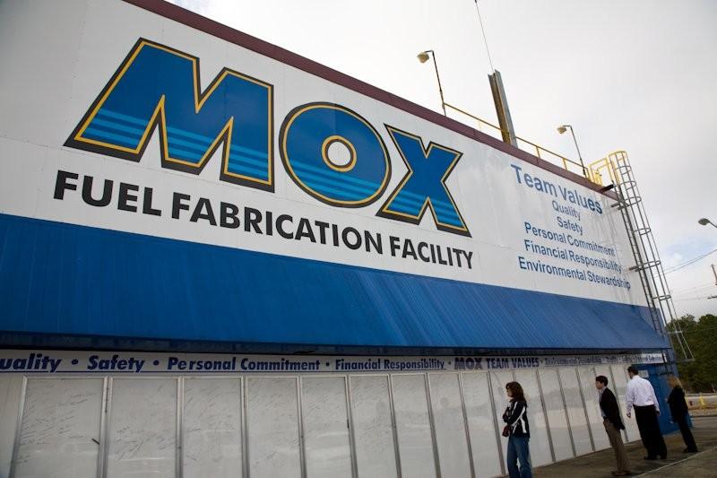Нижняя палата парламента США поддержала продолжение строительства MOX-завода