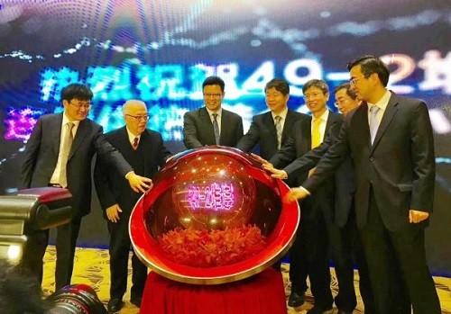 Китай провёл успешную демонстрацию бассейнового реактора малой мощности, использующегося для целей местного теплоснабжения