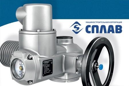 «Сплав» получил разрешение на применение импортных комплектующих для приводов