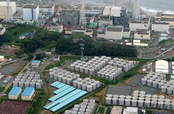 """Радиоактивную воду с АЭС """"Фукусима"""" планируют сбрасывать в океан"""
