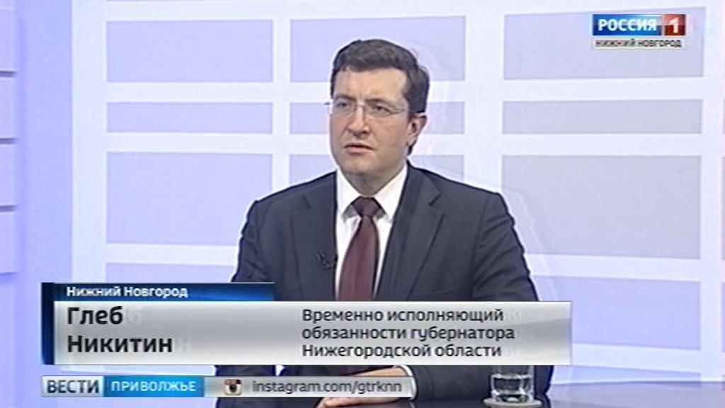 Нижегородский губернатор предложил перенести в свою область часть управленческих функций Росатома