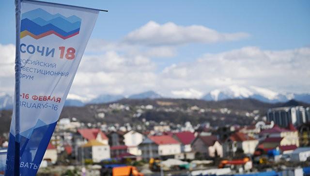 Росатом поможет построить ледовую арену в Озёрске