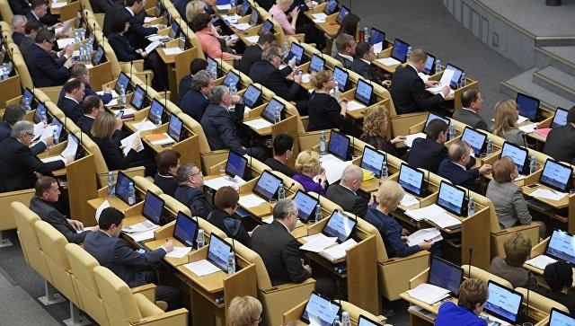 Госдума поддержала проект о деятельность государственных научных центров