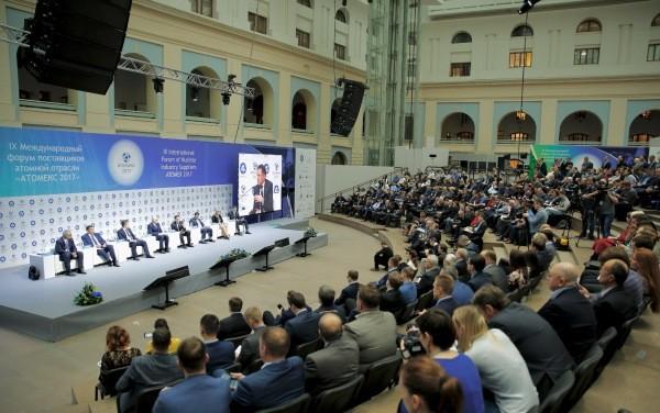 Ключевой темой юбилейного Х Международного форума «АТОМЭКСПО-2018» станет глобальное партнерство