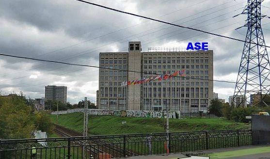 Министр Нижегородской области перешёл на работу в Росатом