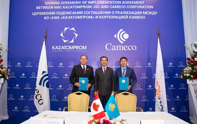 «Казатомпром» и Cameco отложили строительство завода по аффинажу урана в Усть-Каменогорске