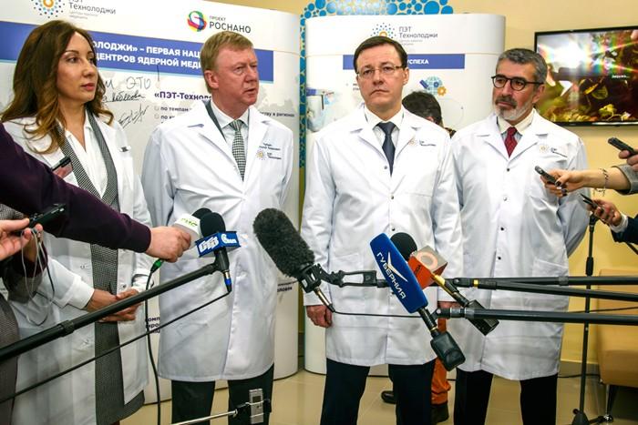 Портфельная компания РОСНАНО «ПЭТ-Технолоджи» открыла 10-й центр ядерной медицины в Самаре