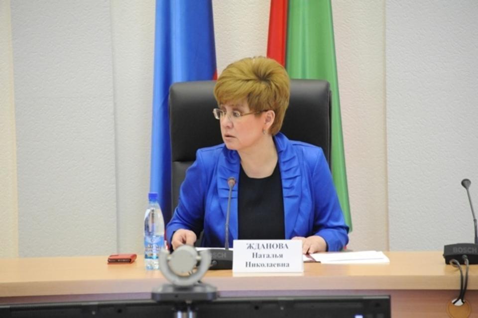Администрация Забайкальского края