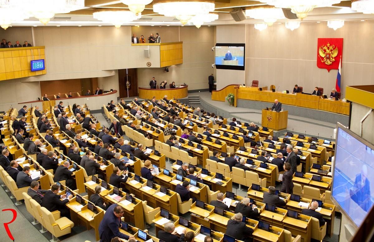 Госдума приняла в первом чтении законопроект, расширяющий полномочия РАН