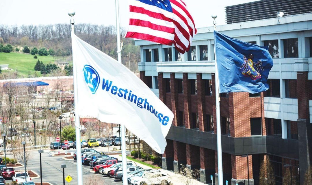 Суд по делам банкротства одобрил план реорганизации компании Westinghouse