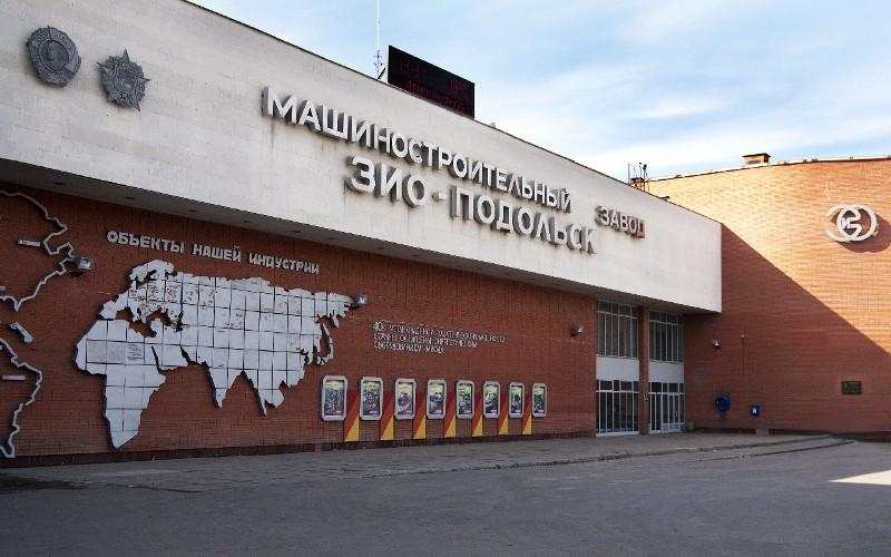 """""""ЗиО-Подольск"""" в 3 раза увеличил отчисления в местный бюджет"""