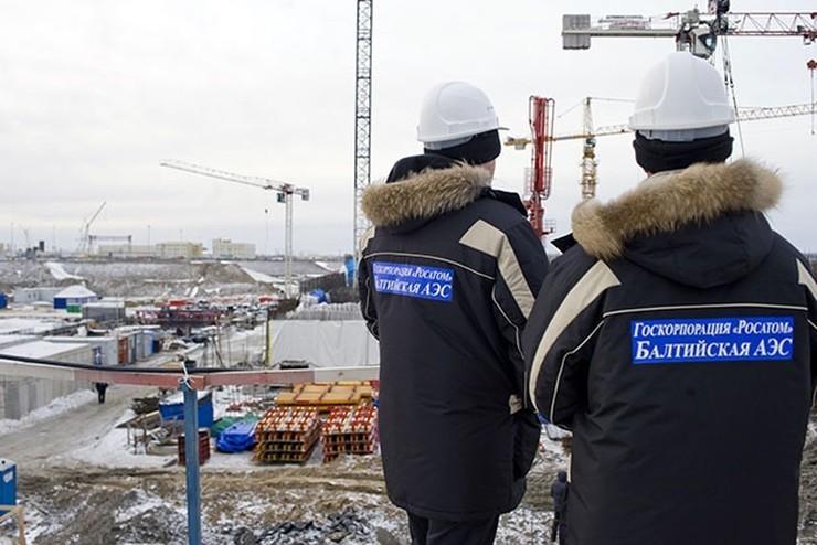 В Калининграде выбрали лучших «атомных» эрудитов Балтики