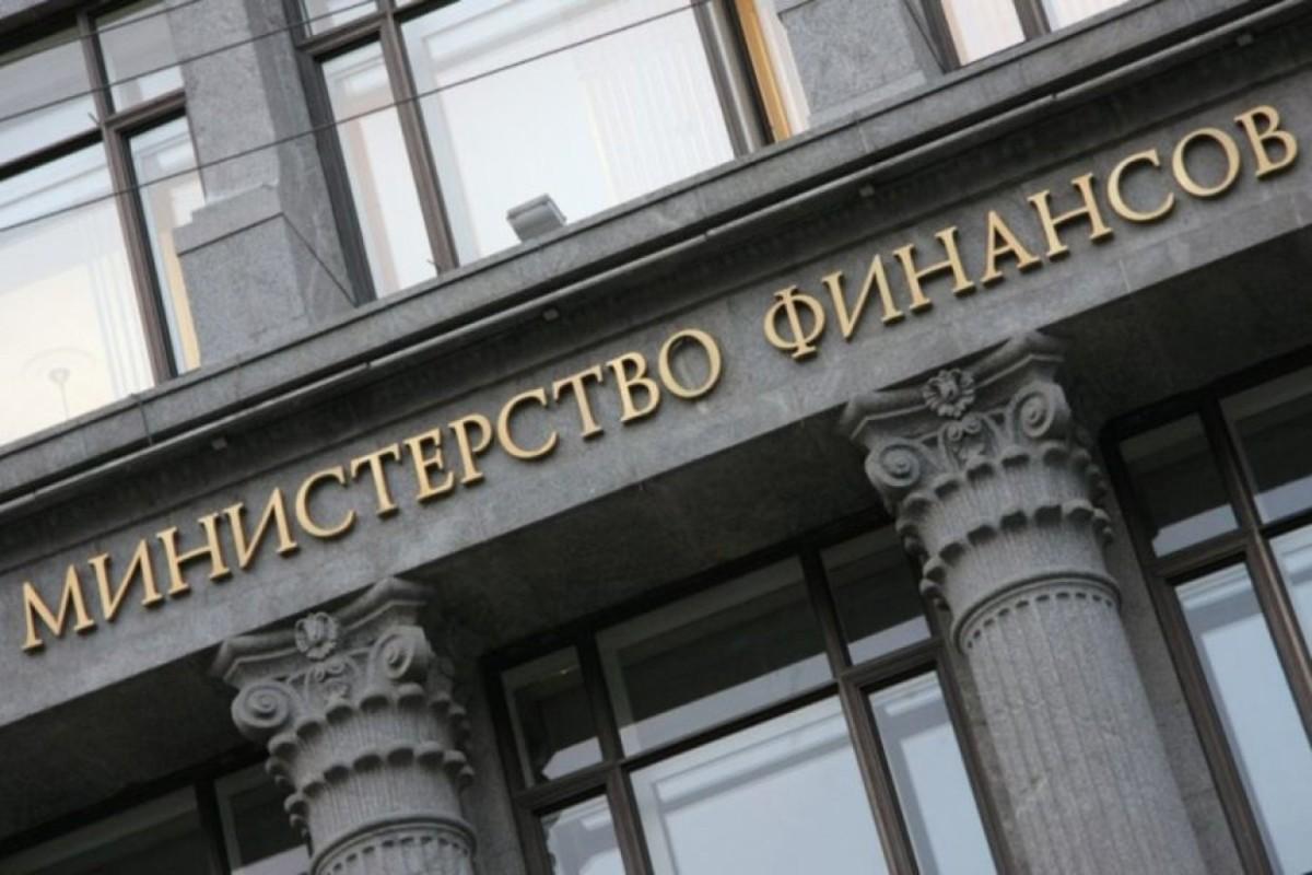 Минфин РФ признал конкурентноспособными только 3,6% госзакупок