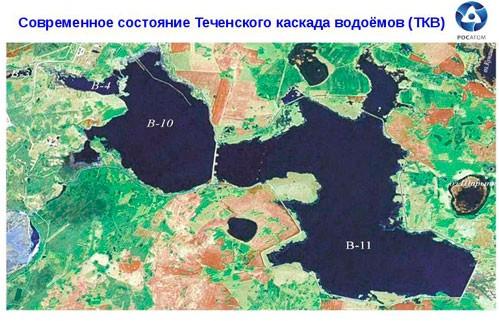 """""""Маяк"""" до 2021г направит на безопасность теченского каскада водоемов 188 млн рублей"""